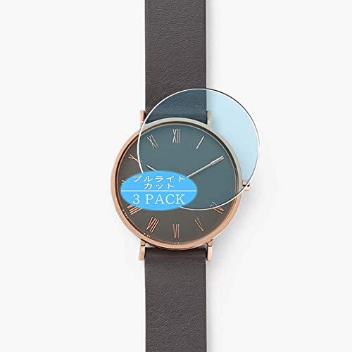 Vaxson Protector de pantalla antiluz azul, compatible con reloj Skagen Hald tamaño de la caja de 34 mm, película de bloqueo de luz azul de TPU [no vidrio templado]