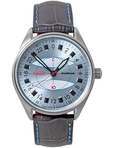 Raketa Polar 0242 - Reloj de pulsera - Hombre - W-45-17-10-0242