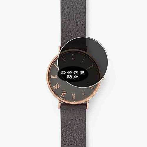 Vaxson - Protector de pantalla de privacidad compatible con Skagen Hald reloj, tamaño 34 mm, protector de película antiespía, filtro de privacidad