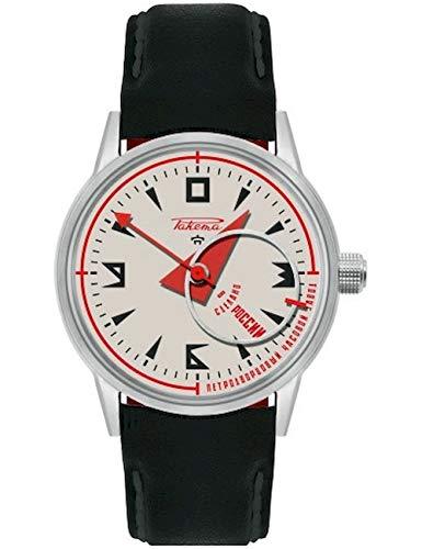 Raketa Avant-Garde 0239 - Reloj de Pulsera Unisex - W-06-16-10-0239