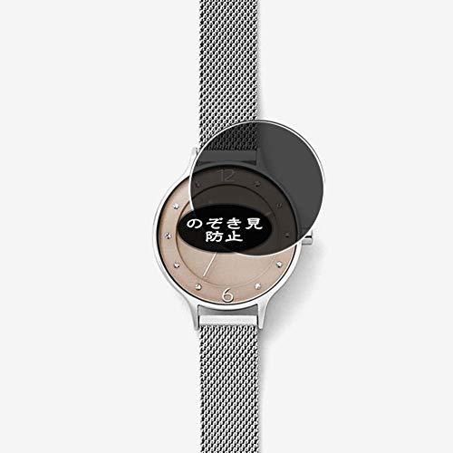 Vaxson - Protector de pantalla de privacidad compatible con Skagen Anita reloj, tamaño 30 mm, protector de película antiespía, filtro de privacidad