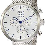 Relojes CCCP